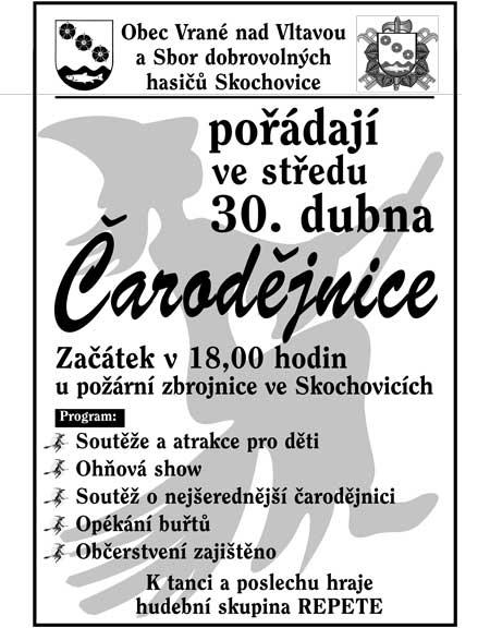 carodejnice_2014web.jpg